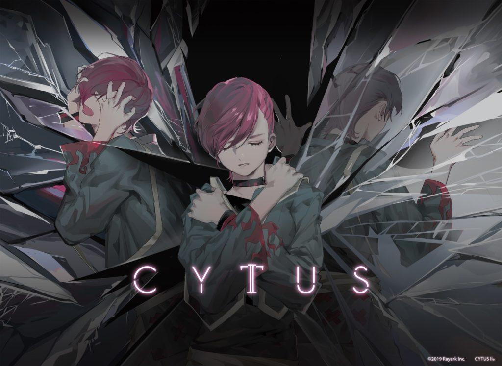 Cytus II Apk